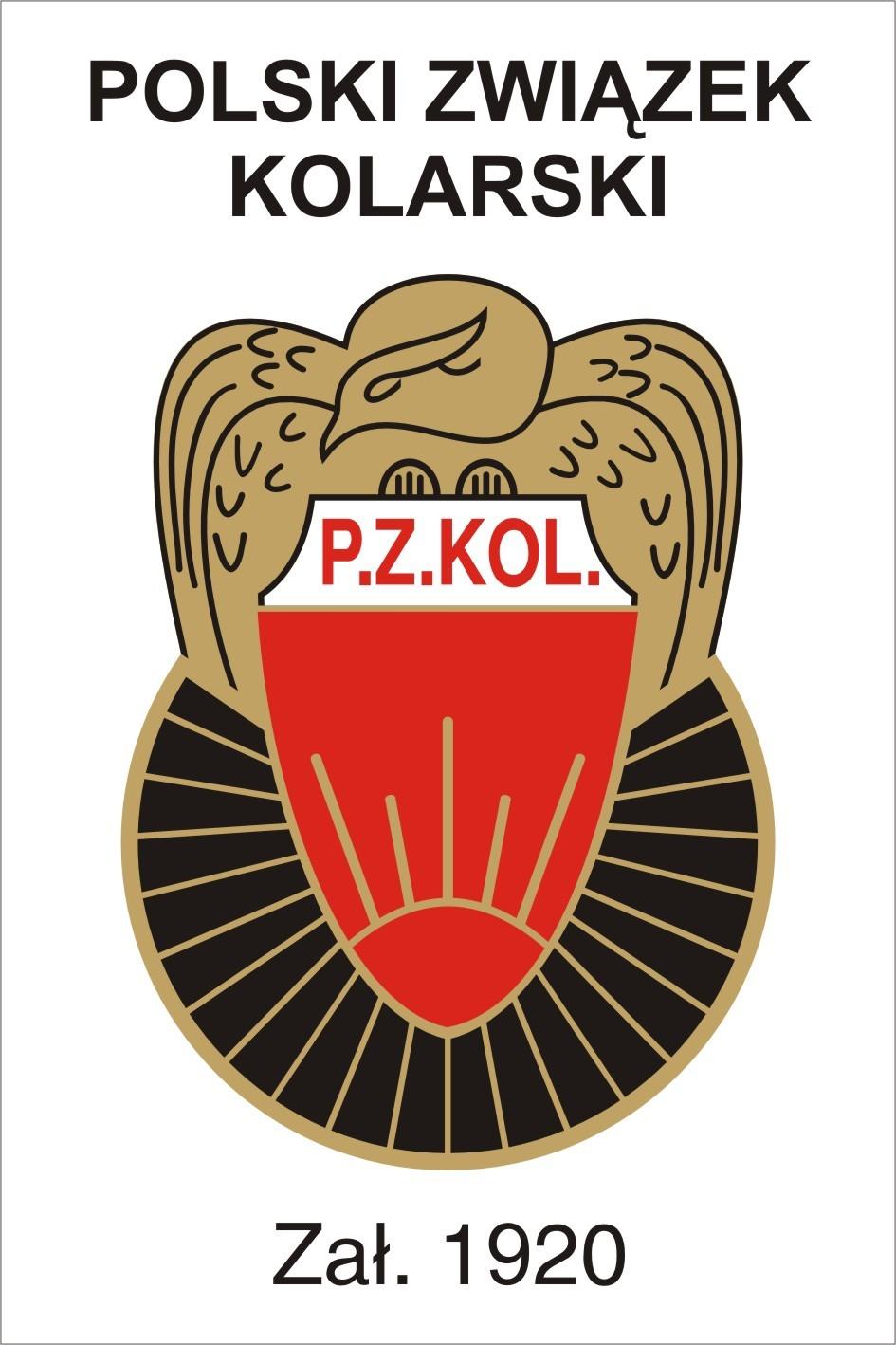 Logo plakat 80x120 (2)